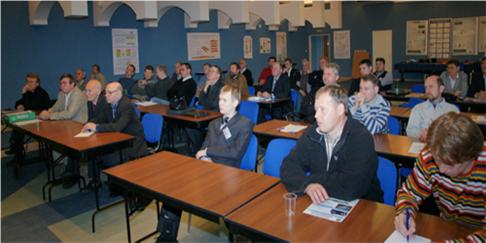 Зал заседания - гости семинара